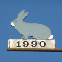 1990 Hase